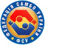 Федерация Самбо Украины